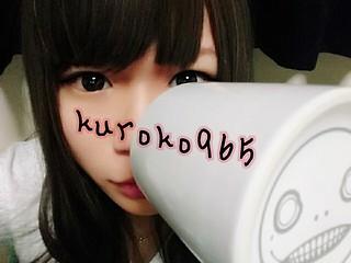 kuroko965ちゃん